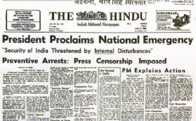 Front Page of The Hindu on June 25, 1975. Photo: The Hindu Archives
