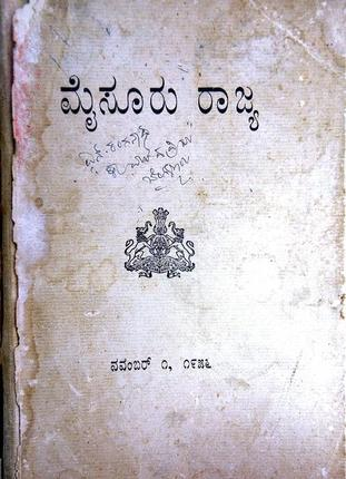 slice of history:The cover of the 440-page bookMysore Rajya;