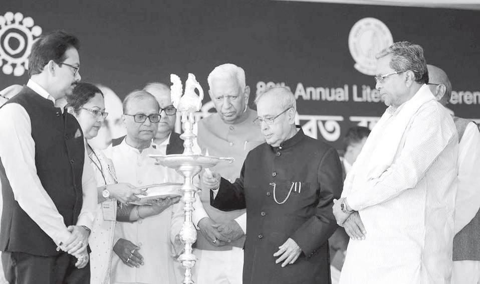 Pranab Mukherjee at the inauguration