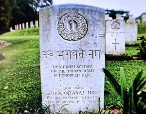Final destination: The tombstone of Srikantaraj Urs of the Mysore Infantry at the Kranji War Cemetery in Singapore.   | Photo Credit: Special Arrangement