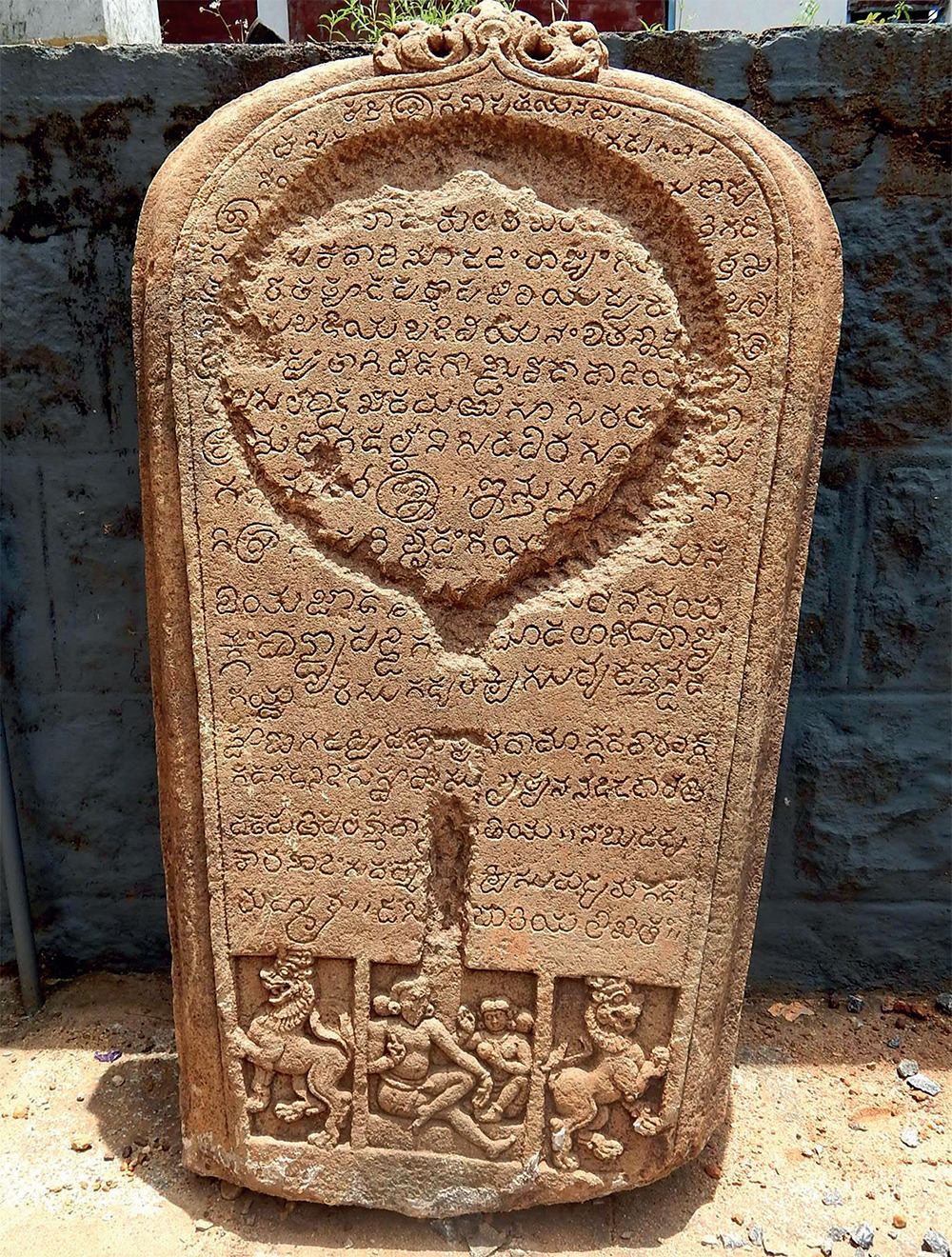 The Inscription which was found at the temple
