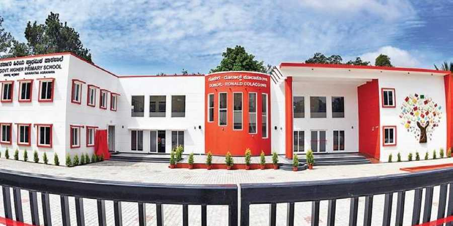 The Government Higher Primary School in Navarathna Agrahara
